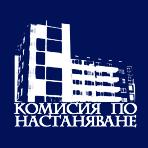 Комисия по настаняване